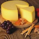 Bansko Kaşkaval Peyniri